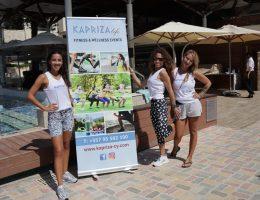 חופשות כושר וספורט בקפריסין